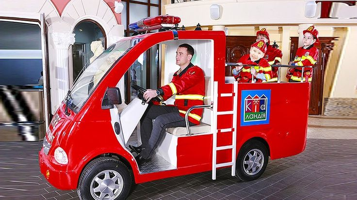 Indoor Playground with kids police car, fire truck, ambulance. Family Fun play area. Nursery rhymes baby songs about cars. Kids Pretend Play Vlad, Kirill wit...