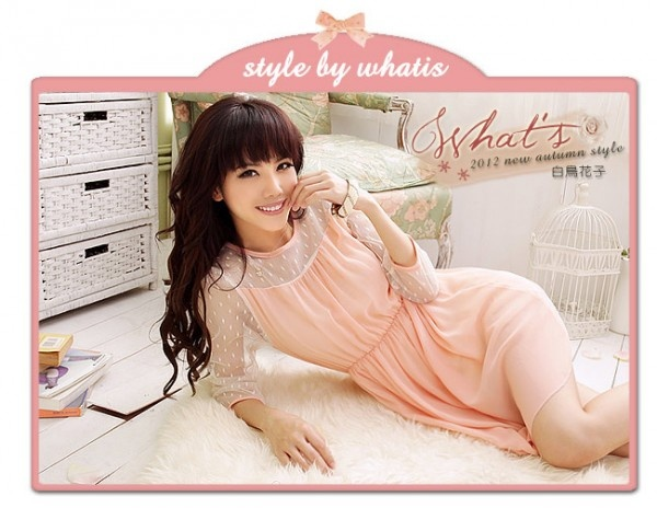Dress DS2682-Pink+Belt
