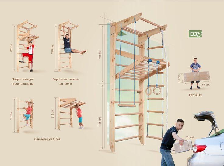 "Amazon.com : Wall Bars, Wood Stall Bar, Swedish Ladder, ""Kinder-4-220 "" Home Gym Gymnastic, Climbing Kids, Indoor Children Playground 87""x31.5 : Sports & Outdoors"