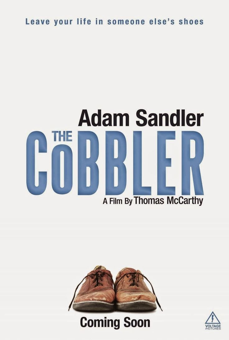 Elokuva Trailerit: The Cobbler Official Trailer