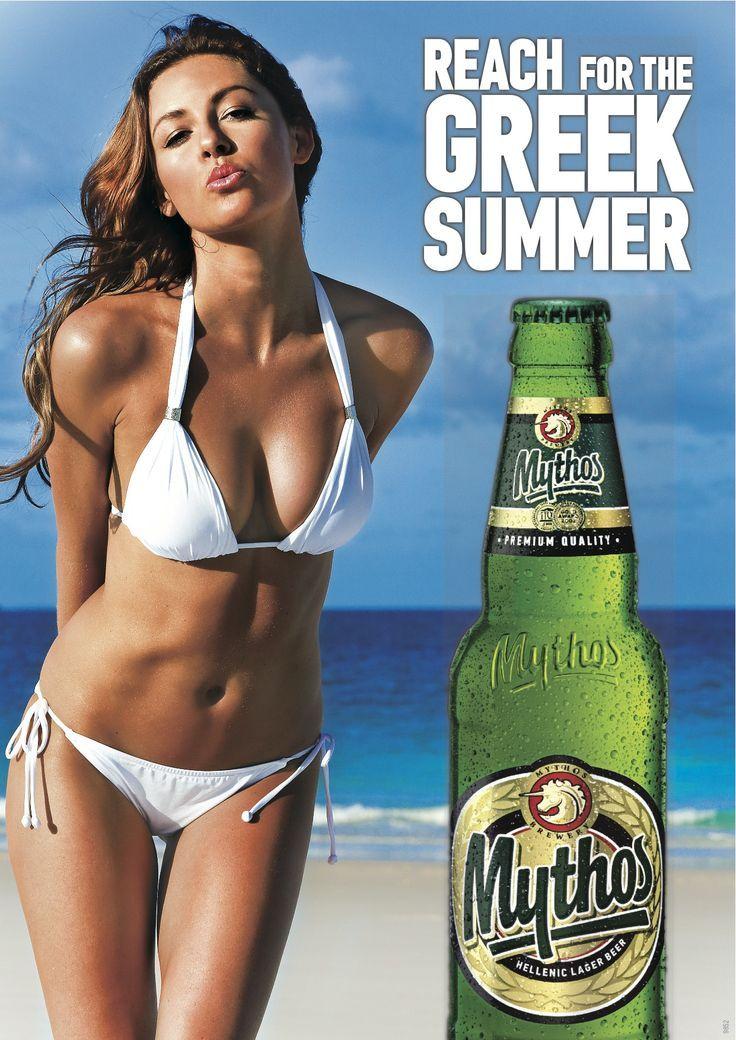Mythos Beer / Hellenic Lager Beer