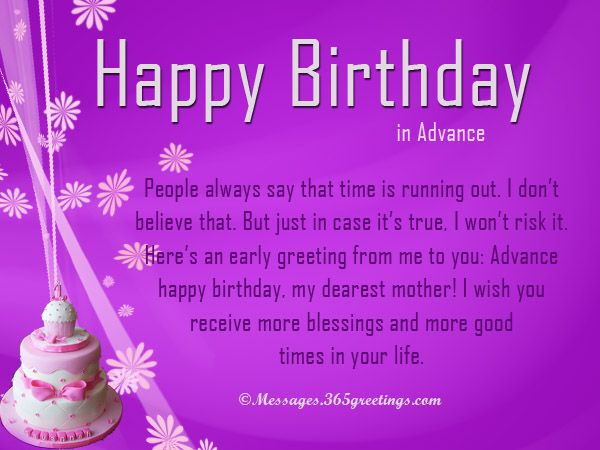 Advance Birthday Wishes Jpg 600 450 Wishes For Baby Wishes