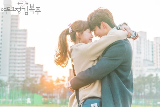 "Joon Hyung & Bok Joo ♥ [Nam Joo Hyuk & Lee Sung Kyung] ♥ The ending! Just heart warming and gives you that hopeful feeling, of looking forward to life ahead (in reality too-coz' the show just felt realistic) All I can say is that it is really a lovely drama to watch! I will   miss this kind of story! No  super villains, no ""superhuman power""; just plain and simple yet catchy story of youth!"