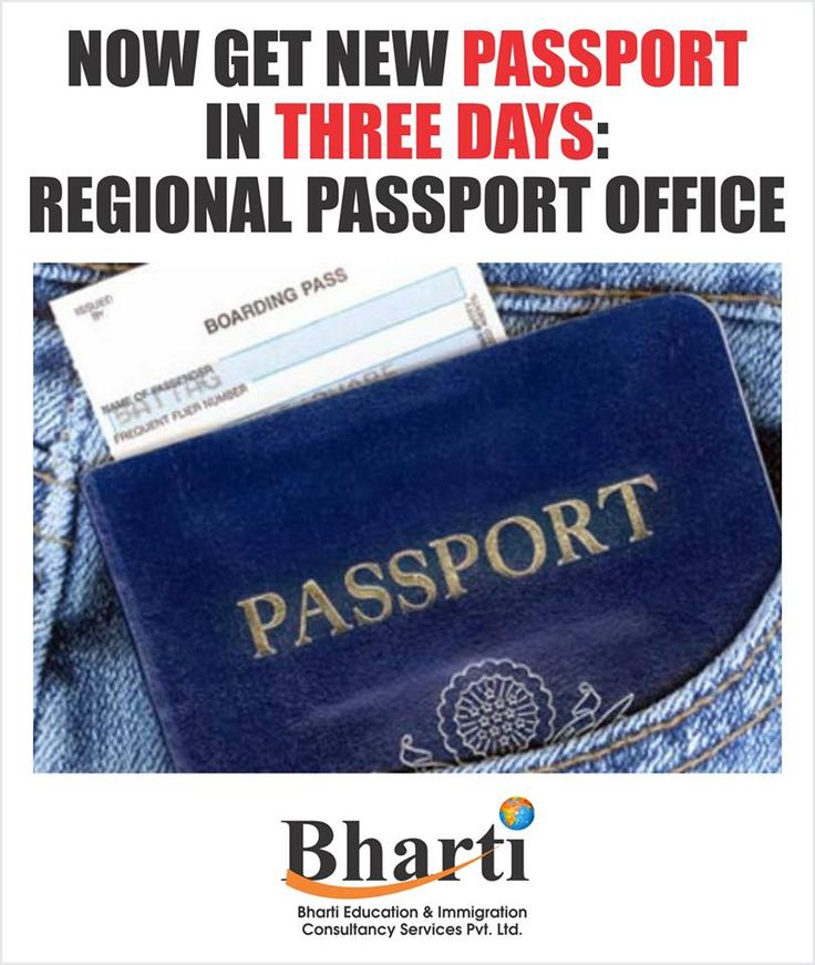 Best 25 passport office ideas on pinterest map wall art live now get new passport in three days regional passport office for immigration contact bharti ccuart Images