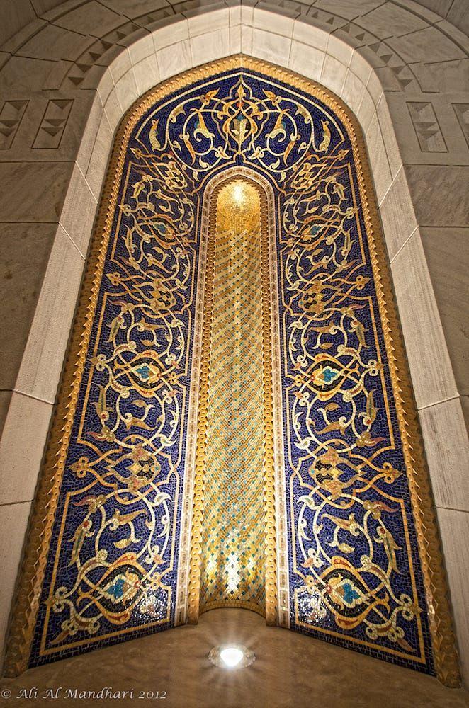 مصمم بلاط المسجد الايراني Mosque Architecture Islamic Art Pattern Islamic Art