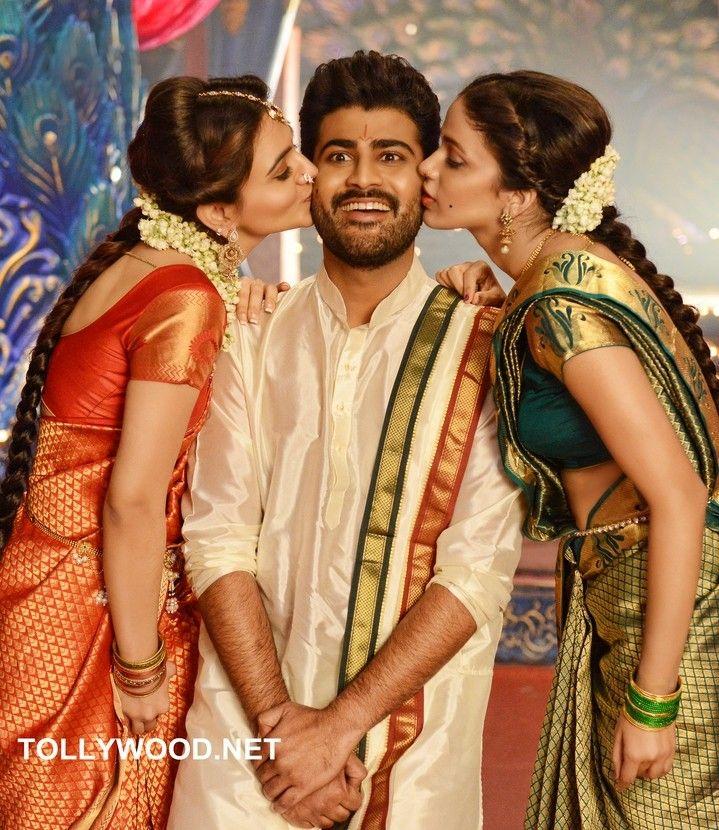 Radha Movie New Still