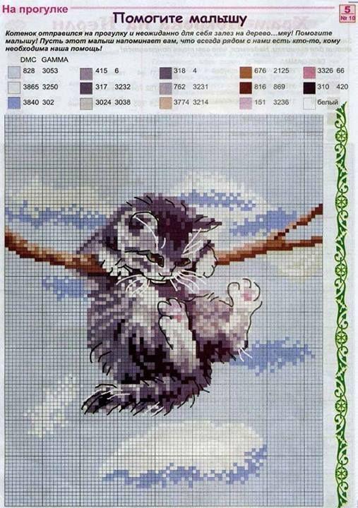 free patterns www.vikinsunduk.com