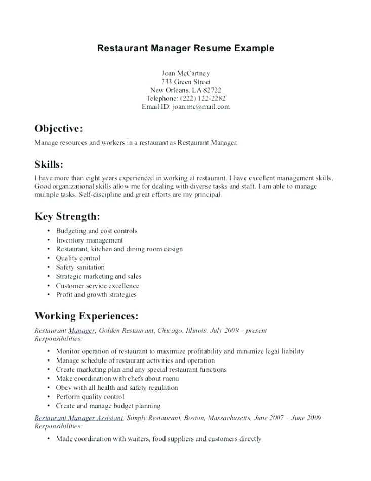 mcdonalds manager resume sample resume for fast food