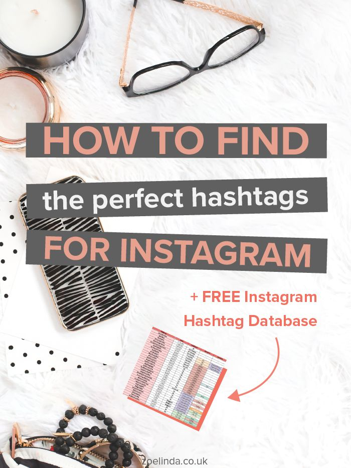 How To Find The Perfect Hashtags For Instagram   Are you struggling to find the best Instagram hashtags for your blog or business account? Well, your in luck! Click through for actionable tips and awesome advice - and don't forget to download my epic hashtag list for FREE!