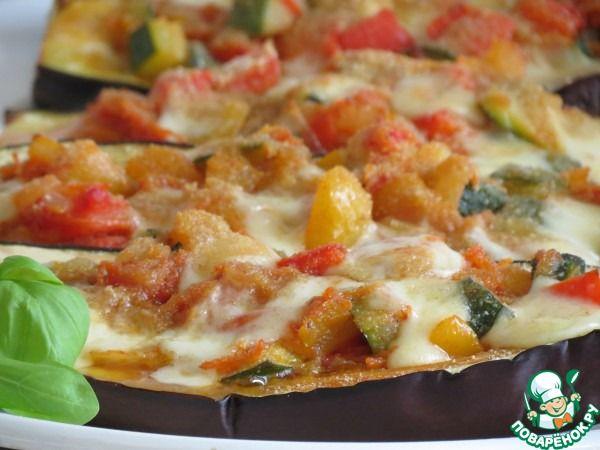 Баклажанные лодочки с овощами и сыром ингредиенты
