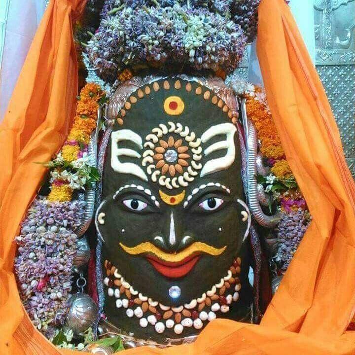 Ujjain Mahakaal
