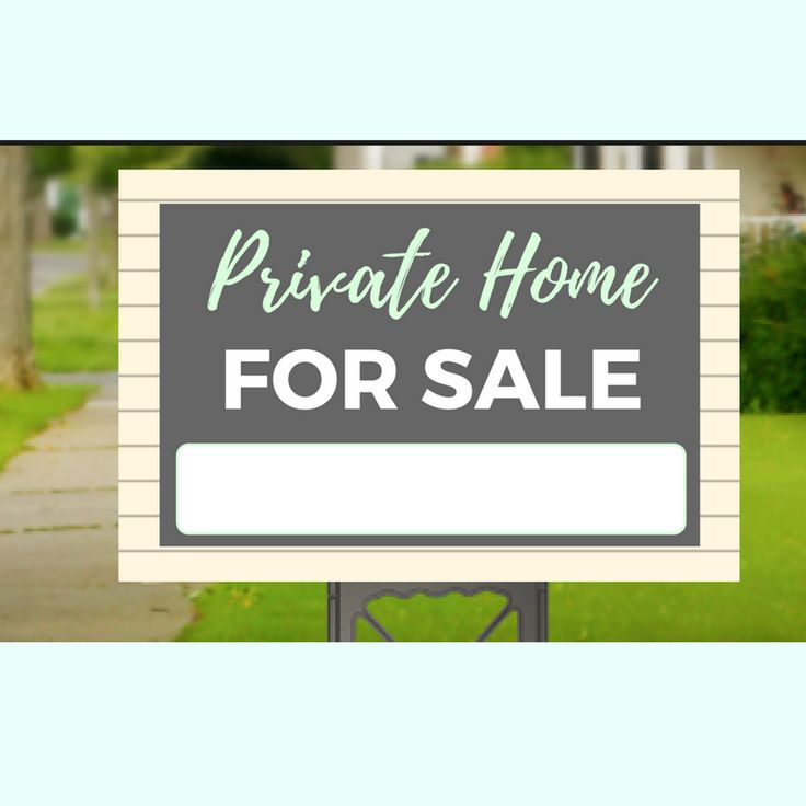Private Home For Sale Yard Sign-6
