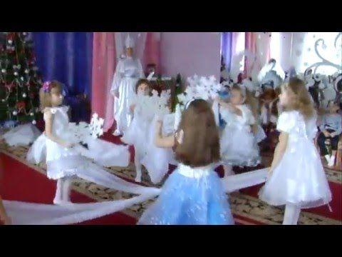 """Красивый  танец """" снежинки"""" с тканью (дет/сад №94, старшая группа) - YouTube"""