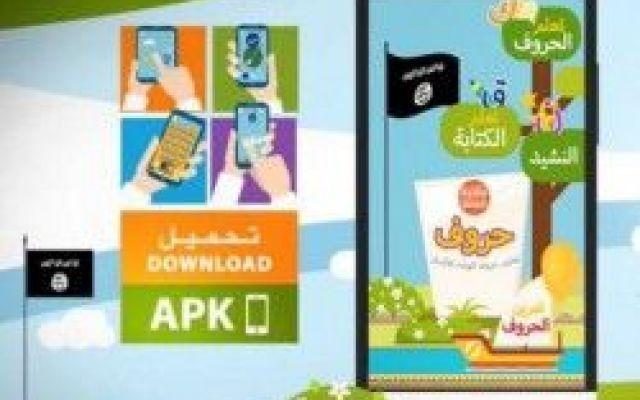 """L'Isis crea l'app per insegnare l'alfabeto arabo ai bambini Il lato """"pedagogico"""" dell'Isis. L'organizzazione terroristica dello Stato Islamico ha pensato di lanciare un'applicazione per avvicinare i bambini alla ?Jihad? attraverso l'insegnamento dell'alfabeto #isis #jihad #applicazione #islamicstate"""
