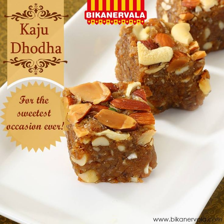 #KajuDhodha for your sweetest occasion from #Bikanervala! #sweets #indiansweets