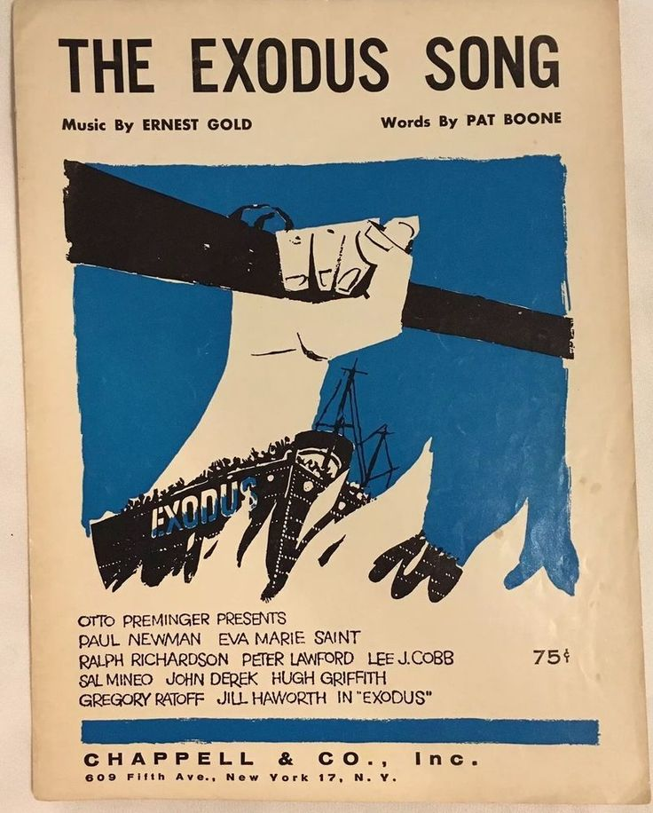 The Exodus Song Sheet Music Vintage 1961 Pat Boone Piano Lyrics    eBay