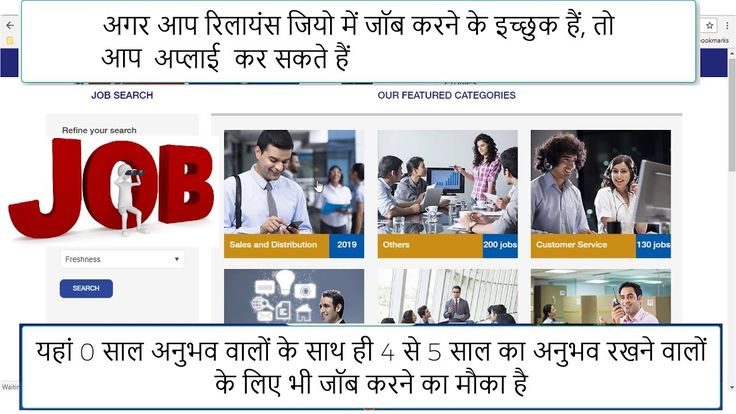 Apply job with Reliance Jio Freshers As Well As Experianced Reliance Jio job opportunity job vacancy in the RJio Freshers can apply for job with Jio रलयस जय न सरफ अनभव लग क फलहल भरत कर रह ह बलक वह फरशरस क भ मक दन चहत ह job   NoCopyrightSounds: Music Without Limitations. Song: T-Mass - Bow and Arrow [NCS Release] Music provided by NoCopyrightSounds. Watch: https://youtu.be/xzX4PWZT3A0 Download/Stream: http://ift.tt/2rWphNw  Ftb MadeSimple9662Afriendtechboard B662AFriend Tech Board C662A…