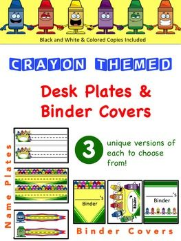 Desk Plates and Binder Covers that are crayon themed.  These will be perfect for my kiddos. - Black and White and Color