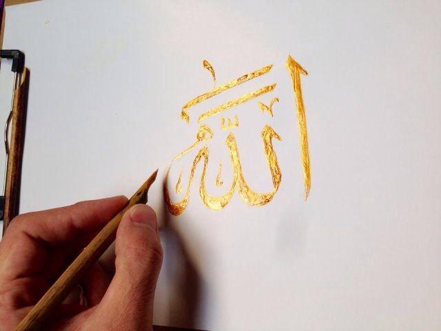 Mejores 59 imágenes de #ইসলামী শিল্প# en Pinterest