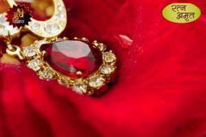 Ruby gemstone (Manik in Hindi) is associated with the Sun in astrology. Ruby gemstone is generally worn to reduce the unfavourable effect of the Sun. Common problems faced by the victims of unfavourable Sun in their birth chart are: Lack…