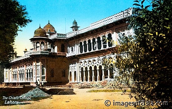 Eastern College Lahore 84