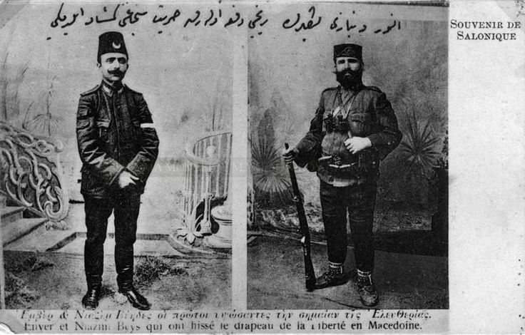 Enver-Niyazi - Enver Paşa - VikipediEnver Bey ve Resneli Niyazi Bey