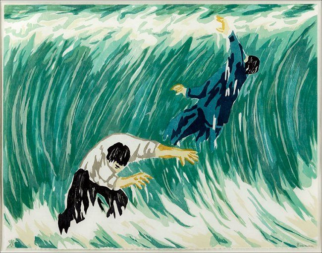 RICHARD BOSMAN (AUSTRALIAN, B. 1944) THE WAVE. : Lot 151-6022
