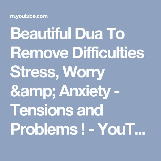 Beautiful Dua To Remove Difficulties Stress, Worry & Anxiety  - Tensions and Problems ! - YouTube