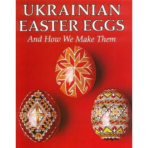 71 Best Images About Pysanky How To Books Amp Patterns On
