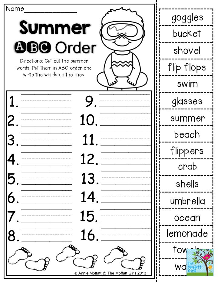 Summer ABC Order- Cut out the summer words.  Put them in alphabetical order and write the words on the lines. Have your first grade students continue word work during the summer to avoid the summer slide!