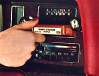 8 track player in my 1979 Mustang Ghia.  Favortie tape - Hotel California by the Eagles.  Then I got a cassettee deck for Christmas in '82.