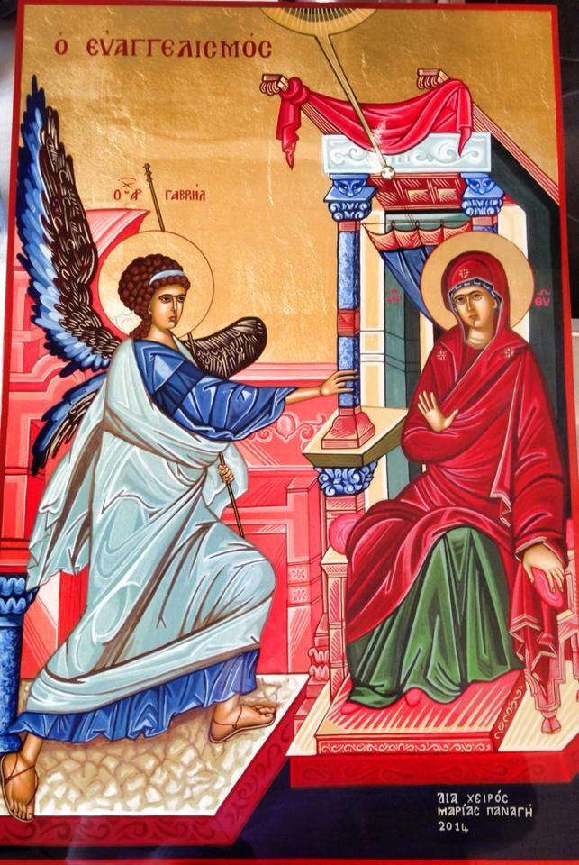 Ο Ευαγγελισμός της Θεοτόκου 40x60cm Αγιογραφία σε ξύλο Διά χειρός Μαρίας Παναγή