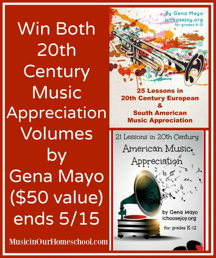 Win both Volumes of 20th Century Music Appreciation Curriculum