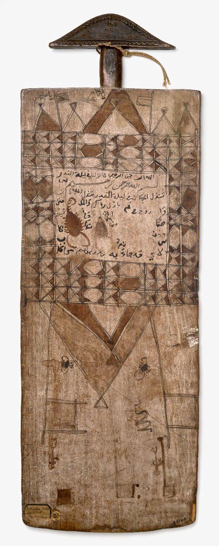 Qur'an Board.   Wood, cord, colored ink. Omdurman City, Sudan.  ca. 1922.