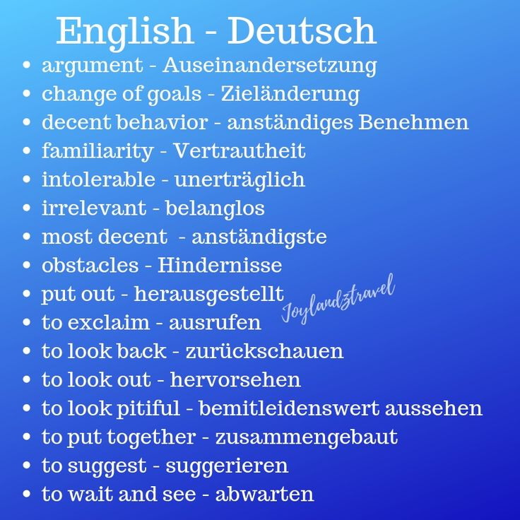 words to remember in german
