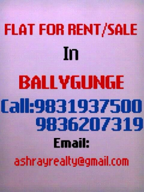 Flat for rent in jodhpur park