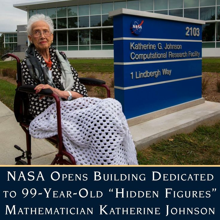 Sept. 22, 2017 NASA Langley's Katherine Johnson Computational Research Facility Officially Opens