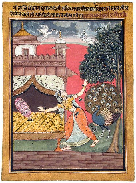 Ragamala: Madhumadhavi Ragini of Bhairav. ca. 1610. San Diego Museum of Art. CA.