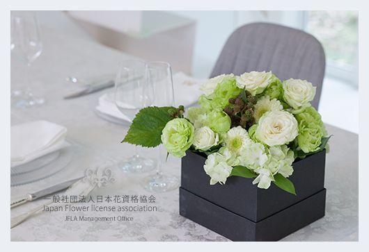 Fresh Flower Gift Box Arrangement.Table Setting.Green flowers.JFLAデザイナーズ資格テーブルコーディネートクラス♡テーブルセッティング