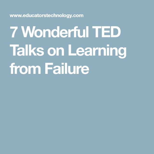 7 Wonderful TED Talks on Learning from Failure
