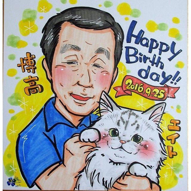 愛猫ラブなお父さんへの誕生日プレゼントで娘さんから贈られた似顔絵です😌💓 #似顔絵 #誕生日 #プレゼント #愛猫 #チンチラシルバー #お父さん #記念 #サプライズ #きすけンち #オーダーメイド #ハンドメイド #イラスト #コピック #ねこ #猫 #ペットの似顔絵 #ペット