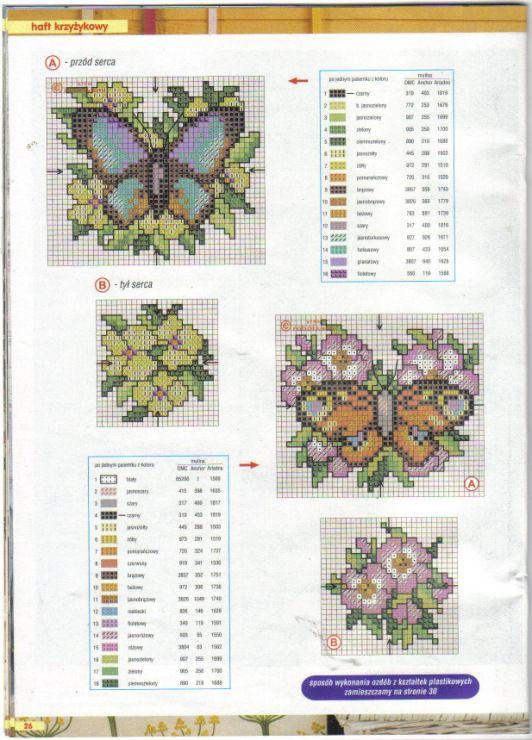 Gallery.ru / Фото #139 - бабочки - irisha-ira