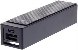 EPZI Powerbank. Finnes i sort og rosa/hvit farge | Satelittservice tilbyr bla. HDTV, DVD, hjemmekino, parabol, data, satelittutstyr