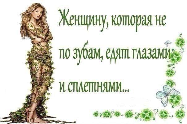 Позитивные фразочки в картинках №230514 » RadioNetPlus.ru развлекательный портал