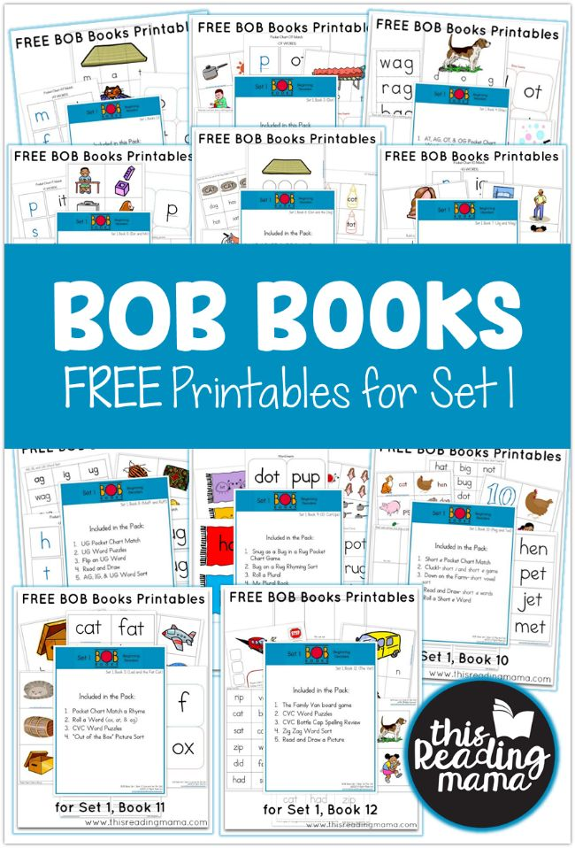 FREE BOB Books Printables for Set 1 - This Reading Mama