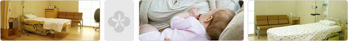 Лечение женских заболеваний в Корее Больница Миз Меди, Гил Госпиталь Организация поездки в лучшие клиники Кореи. www.medicaldv.ru/page/55 medicaldv@mail.ru
