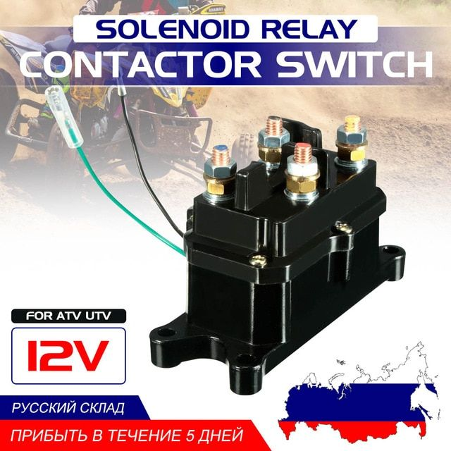 New Universal 12v Solenoid Relay Contactor Winch Rocker Switch Thumb For Atv Utv Review Relay Winch Switch
