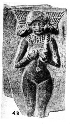 Ishtar, Goddess of love