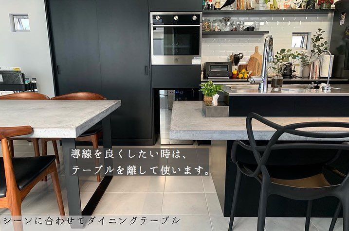 Hana Ieさんはinstagramを利用しています こんばんは こちらは過去撮影した写真です キッチンのダイニングテーブルの位置では 色々悩みましたが キッチン横並びのデザインが やっぱり好みだったので この配置としました 私の個人