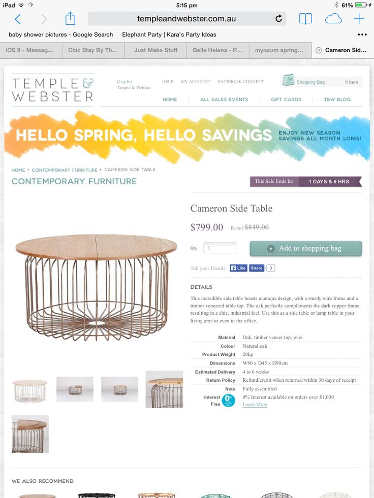 Temple and Webster Wire Coffee Table